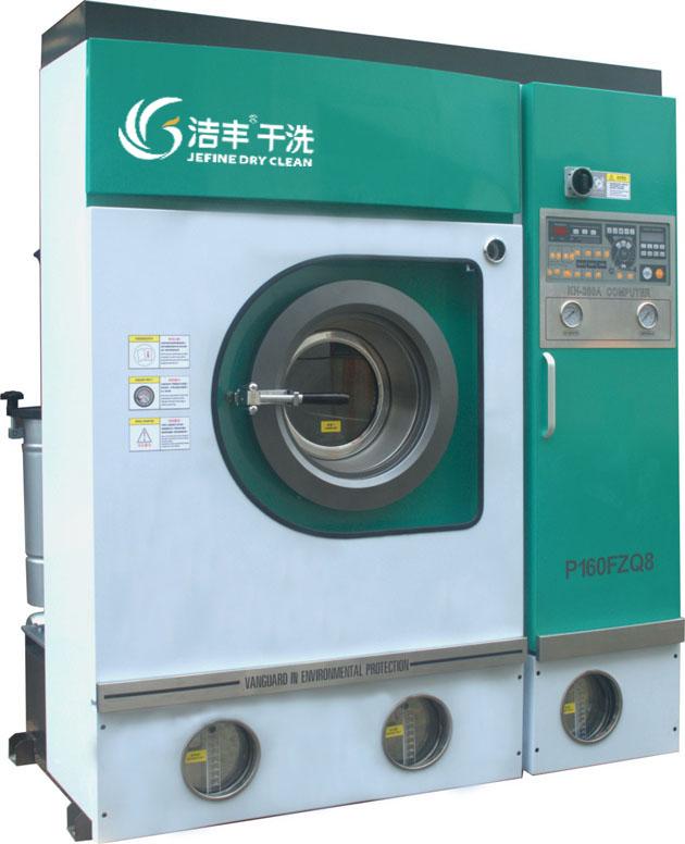 干洗设备价格,一套干洗设备多少钱?