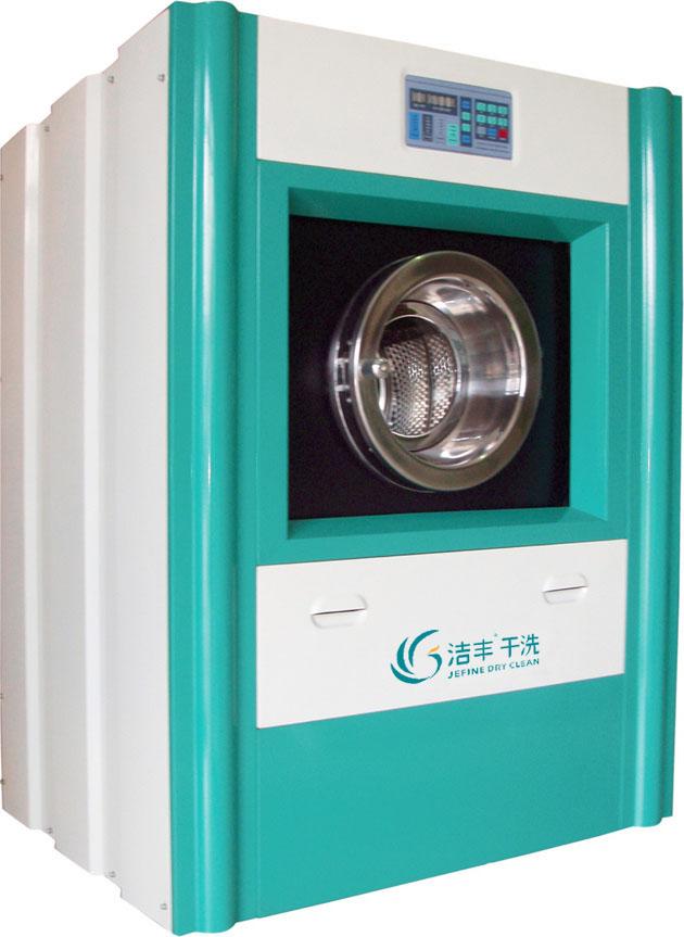 干洗设备价格,开家洁丰干洗店多少钱