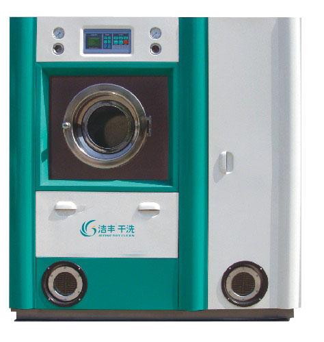 一套干洗设备多少钱?