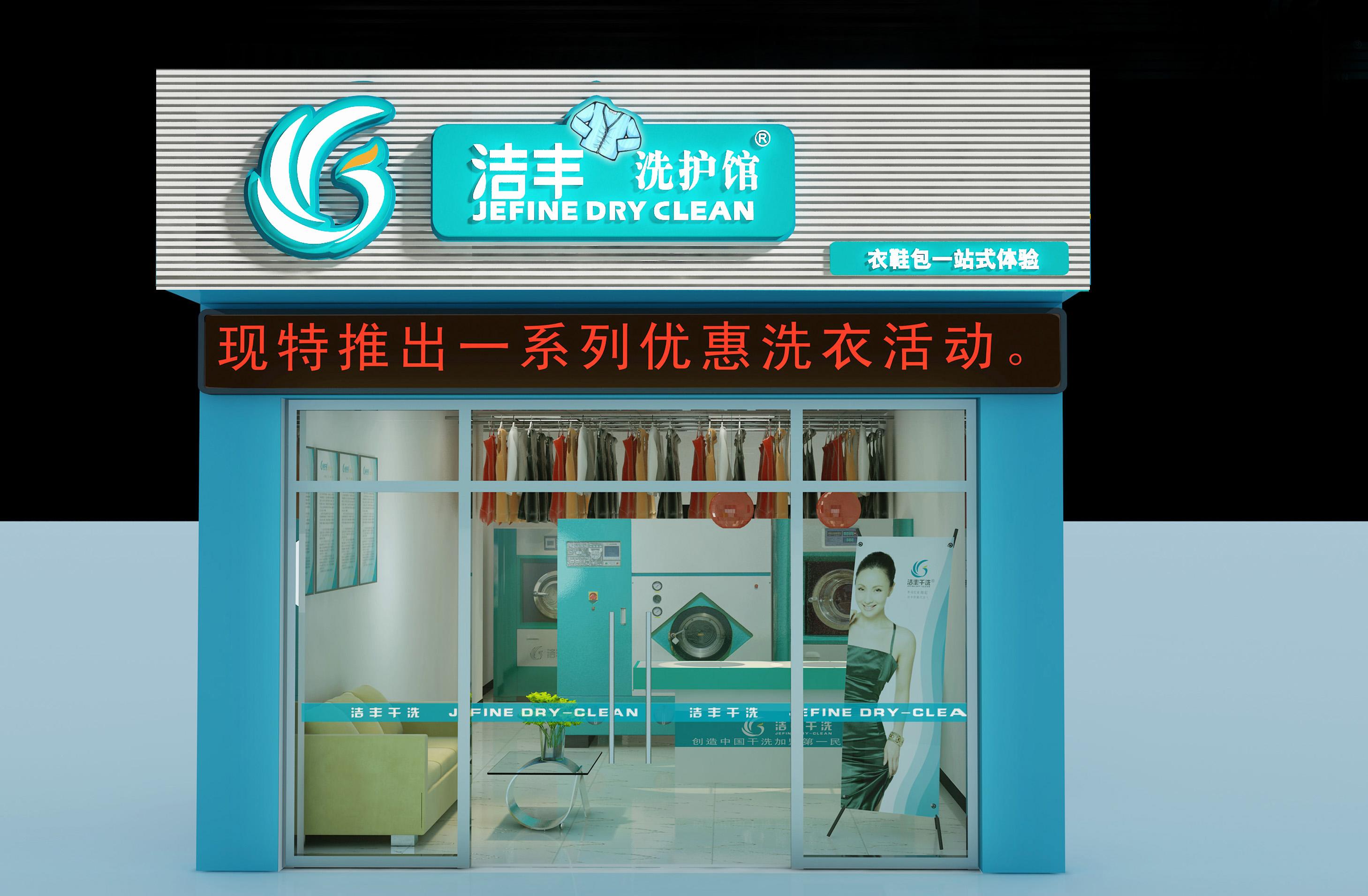 干洗店的利润来源都有哪些?