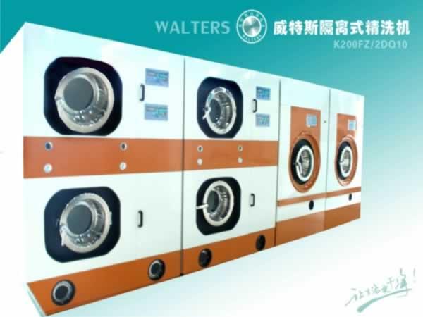 威特斯干洗店加盟,优质设备保证高效盈利