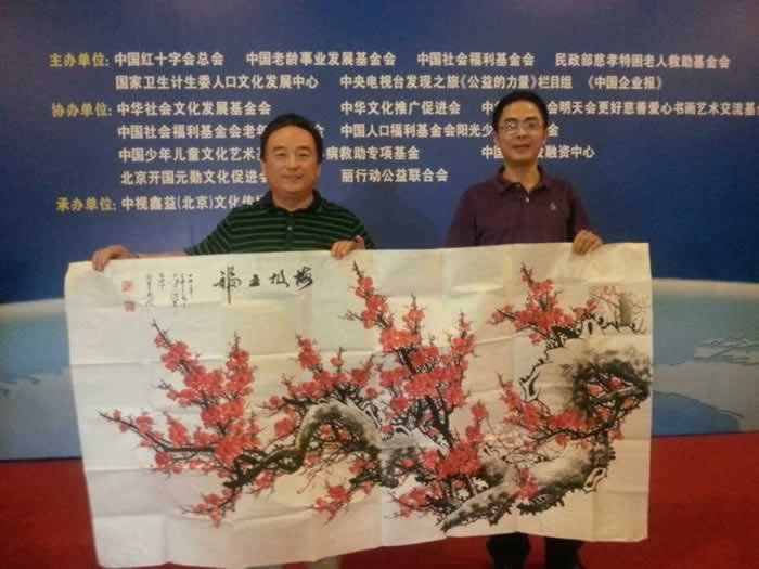 2014年度公益慈善盛典启动仪式在京举行,乔力雅应邀出席!