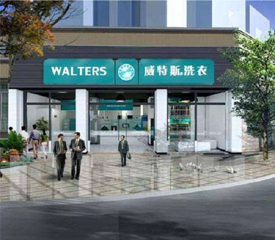 郑州经营一家威特斯洗衣店要多少钱