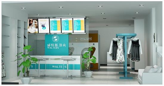 在北京开一家干洗店利润怎么样