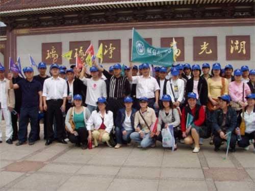 劳动节公司员工灵山-太湖游