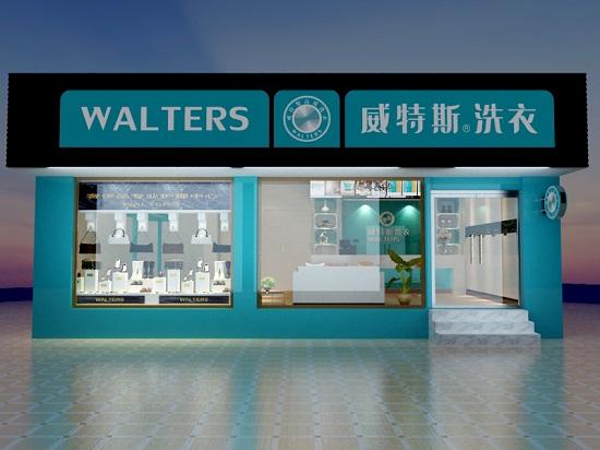 杭州中型干洗加盟店装修多少钱