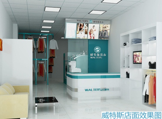 杭州上城区干洗店怎么装修