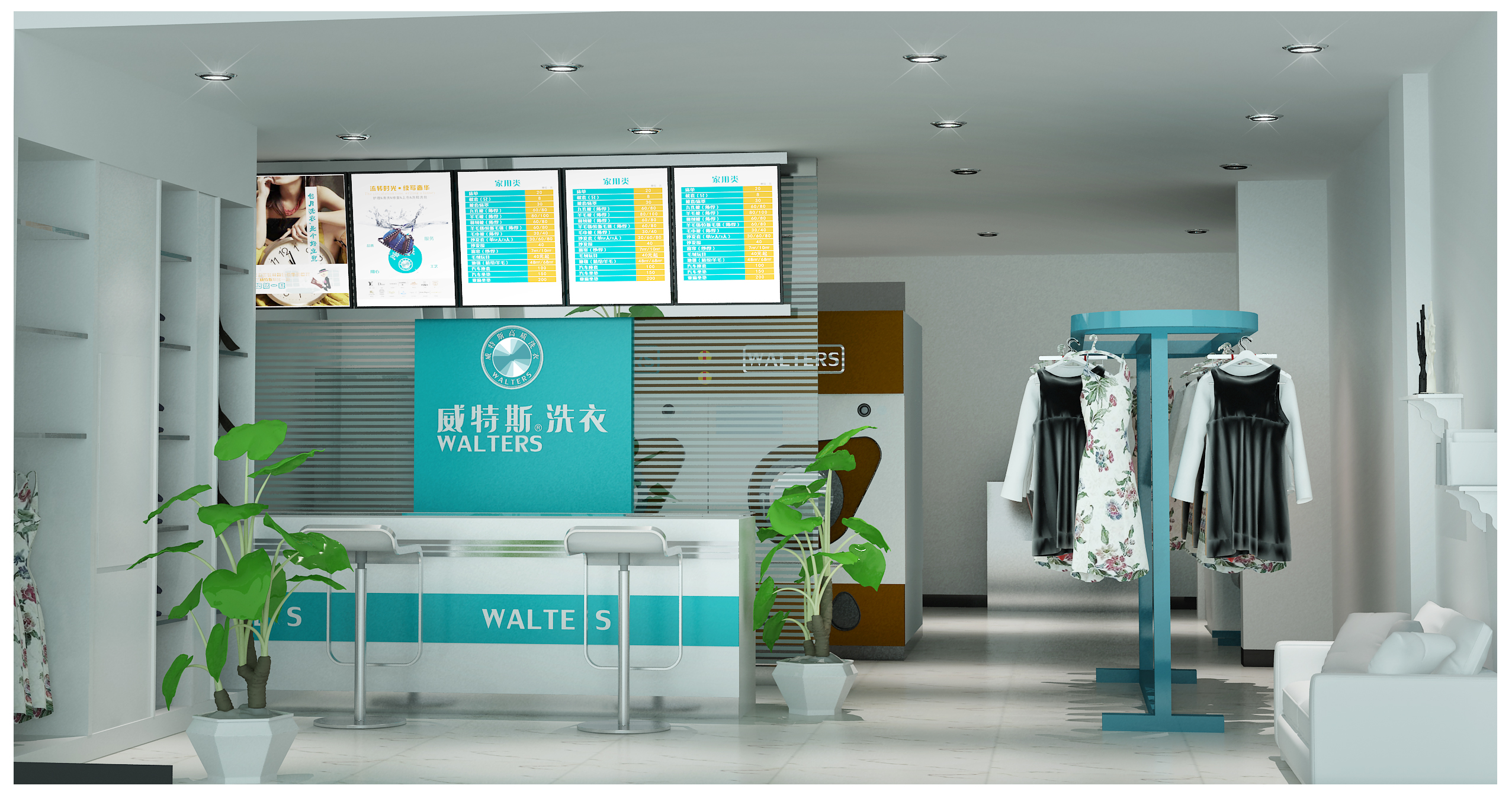 威特斯国际洗衣如何提高竞争力