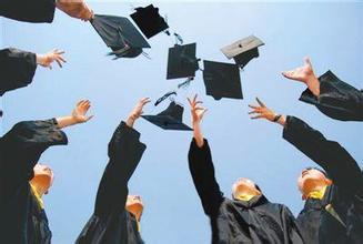 毕业生就业如何选择