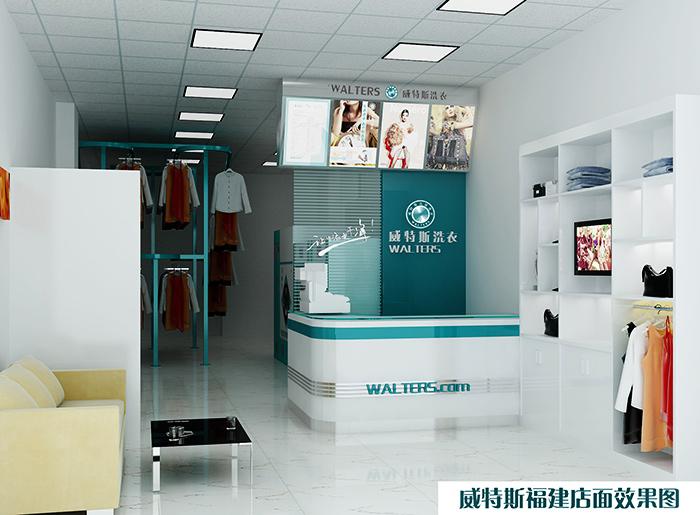 小型干洗店加盟收益 好项目不缺钱