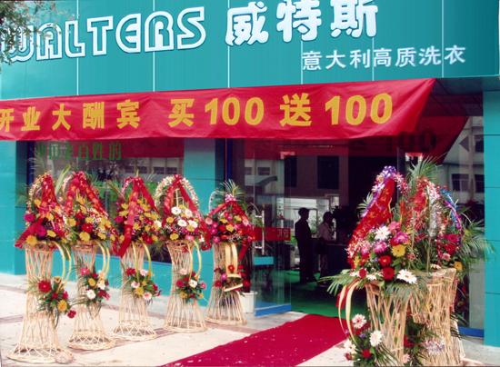 北京开干洗店一年利润多少?