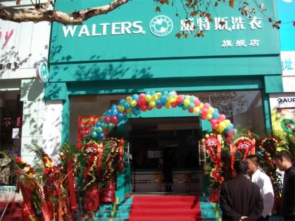郑州干洗店加盟成本