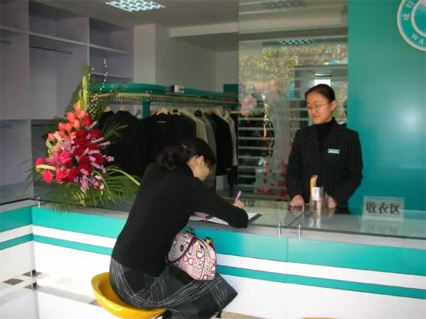 加盟干洗店如何培养顾客