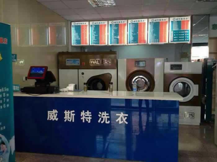 加盟洗衣店一年利润有多少