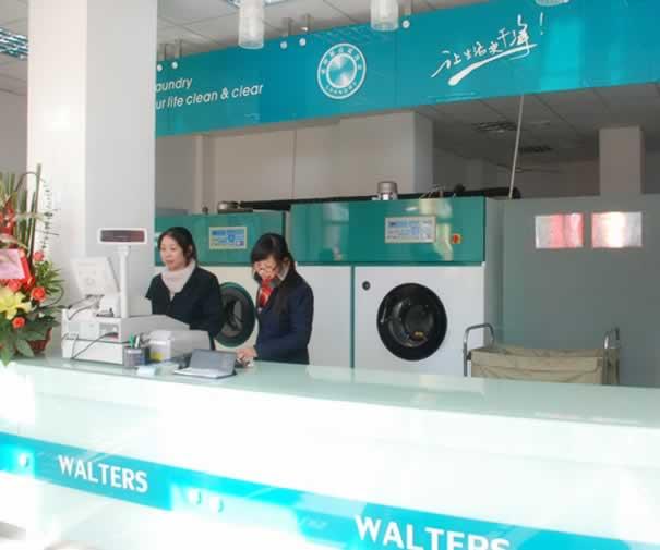 高端洗衣店加盟品牌成本与优势