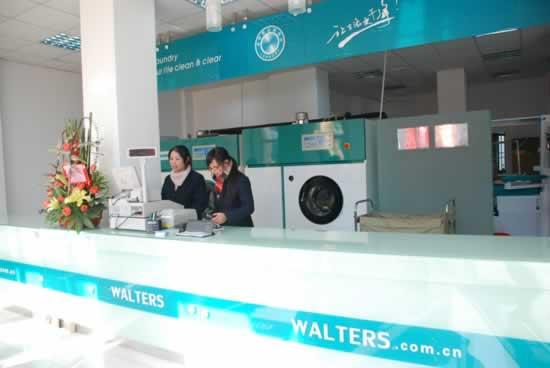 投资干洗行业,加盟威特斯洗衣店利润有目共睹