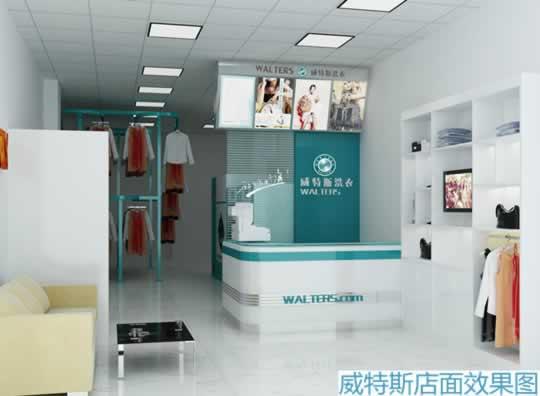 威特斯干洗店加盟,高端洗衣利润丰厚