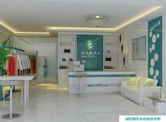 高端洗衣店加盟,奢侈品护理利润高