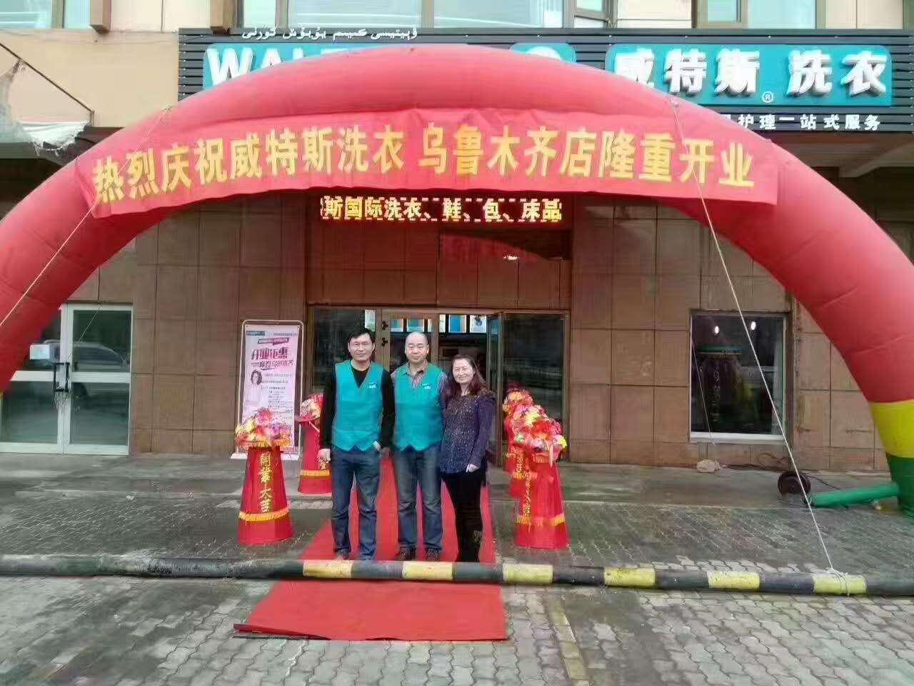 上海干洗品牌哪家好