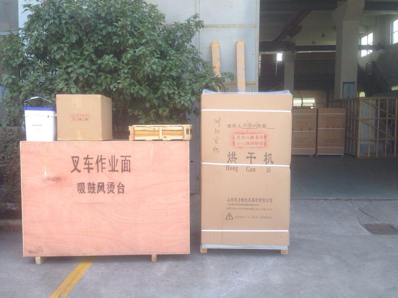 在上海开家干洗店利润高吗?