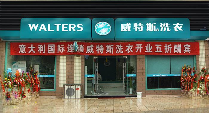 上海干洗加盟店的利润怎么样
