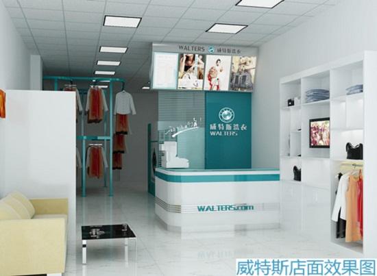 干洗店加盟是个利润巨大的投资行业