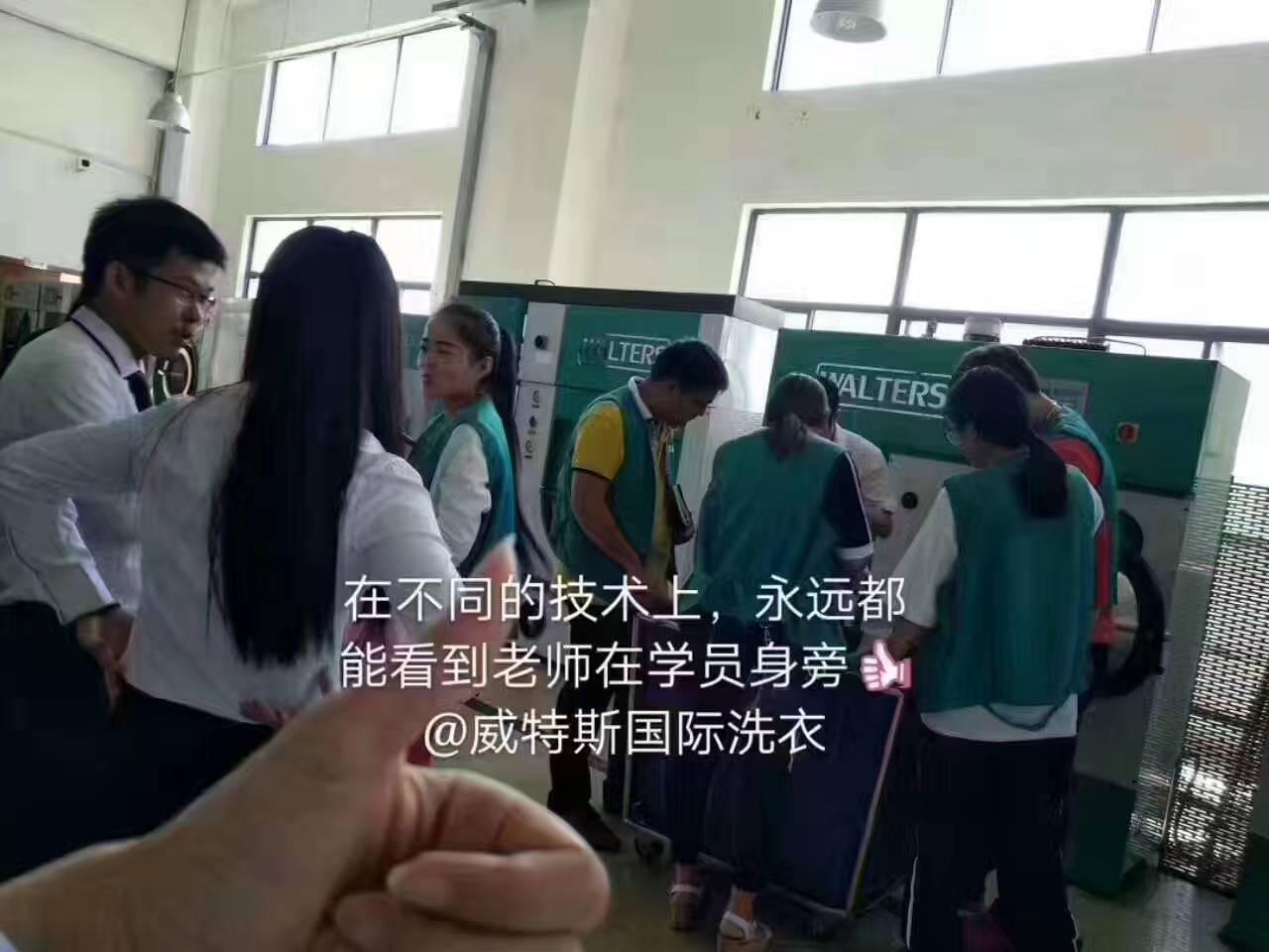 深圳干洗店加盟现在赚钱吗