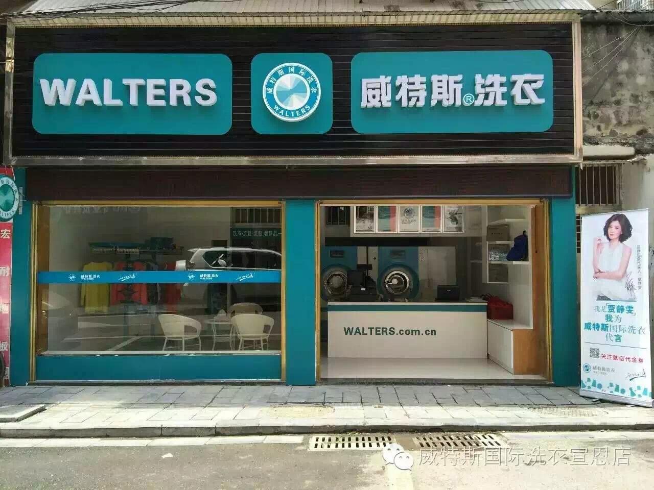 小城市投资洗衣店需要多少成本