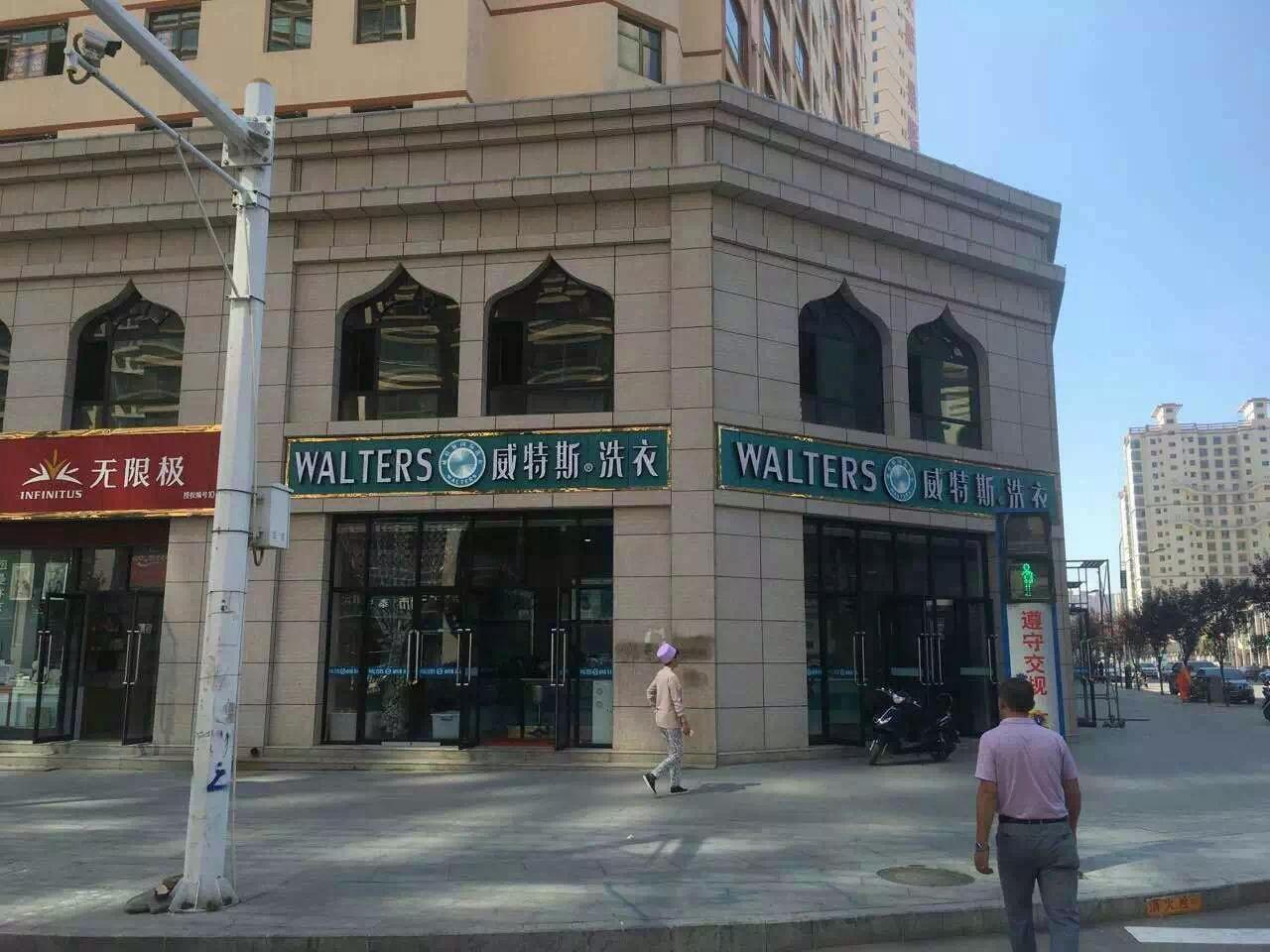 温江大学城附近开干洗店赚钱吗