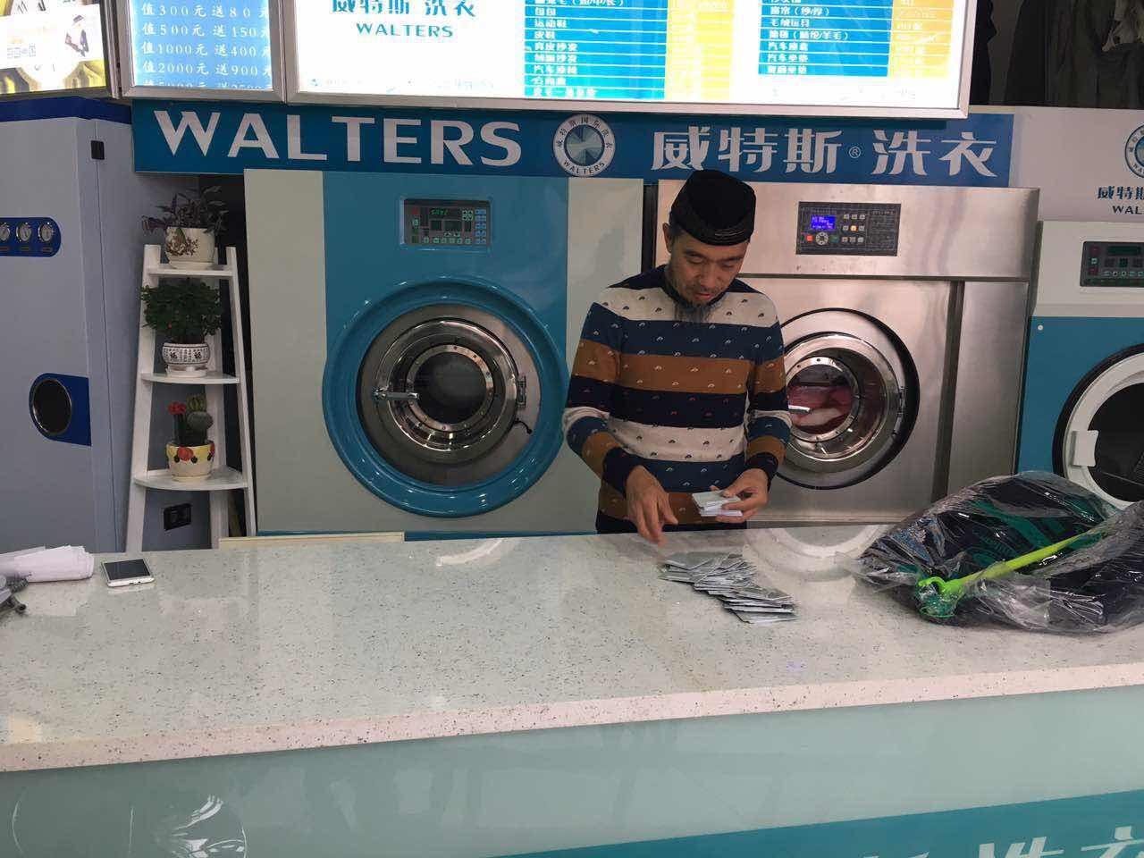 透析干洗店成本问题,开店资金多少?