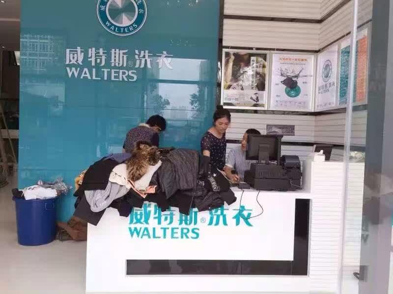 南京做什么生意赚钱