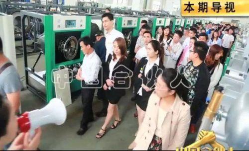 洗衣店加盟首选威特斯洗衣