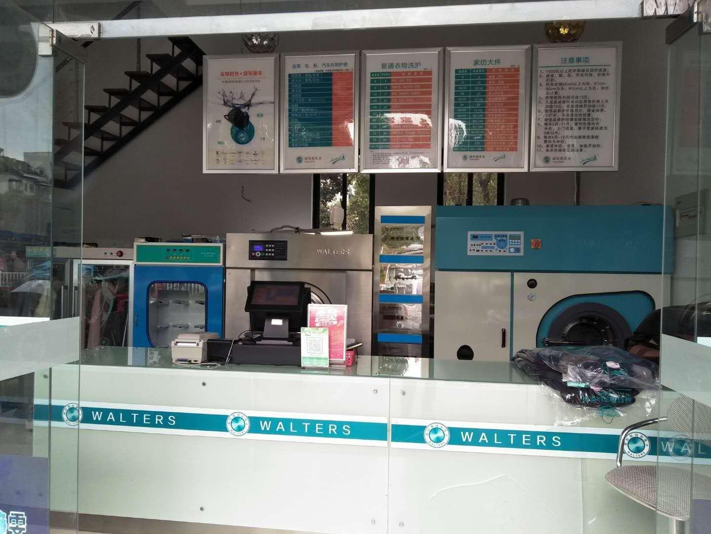开洗衣店利润有多大  经营范围比较广