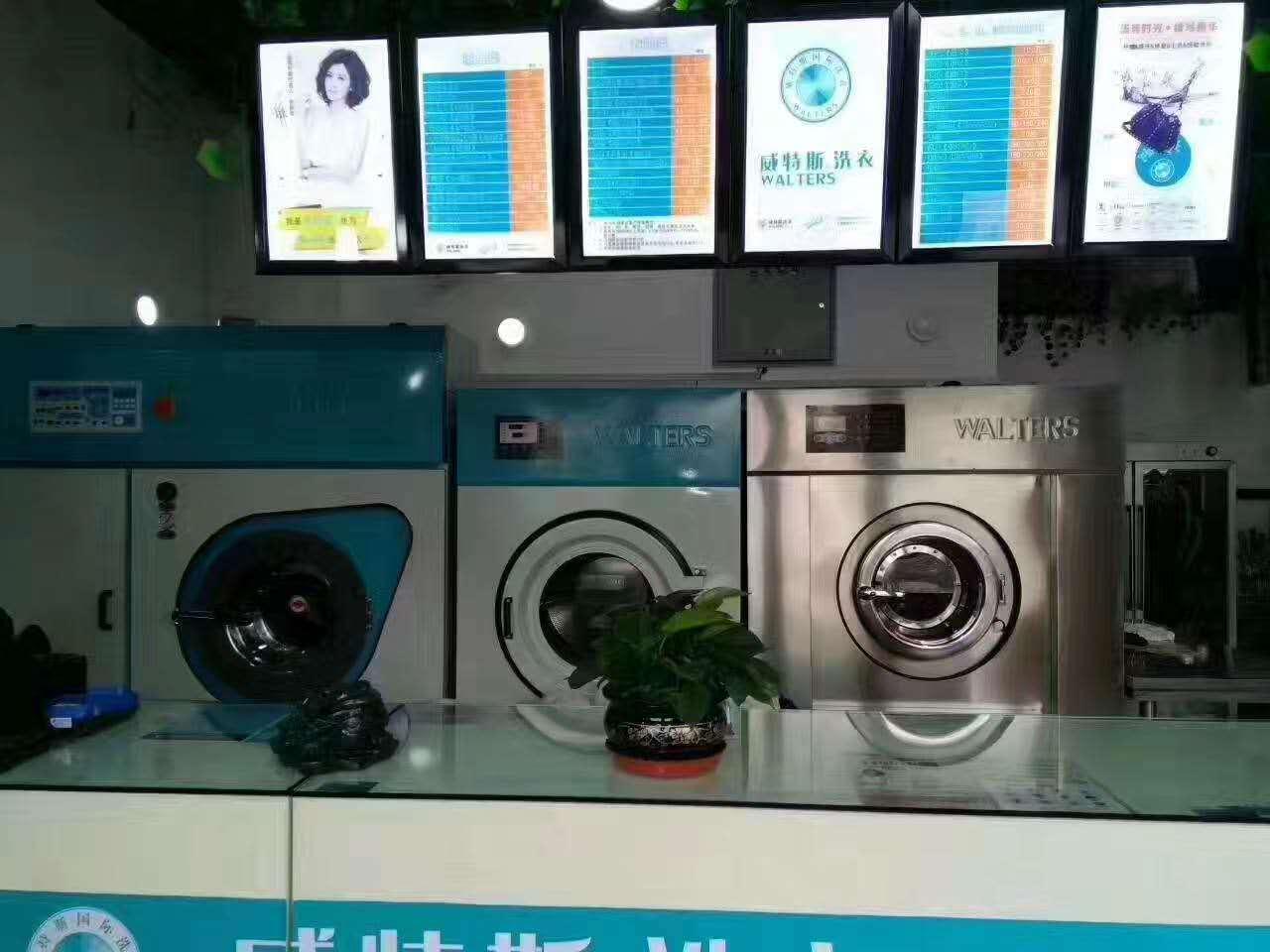 干洗设备那个品牌好 威特斯能满足不同人需求
