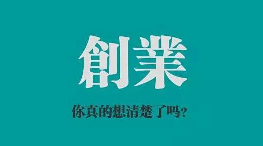重庆干洗店连锁加盟如何选择好
