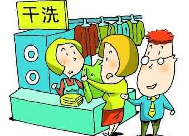 在东莞开干洗店赚钱吗