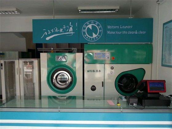 在南京开个洗衣店多少钱