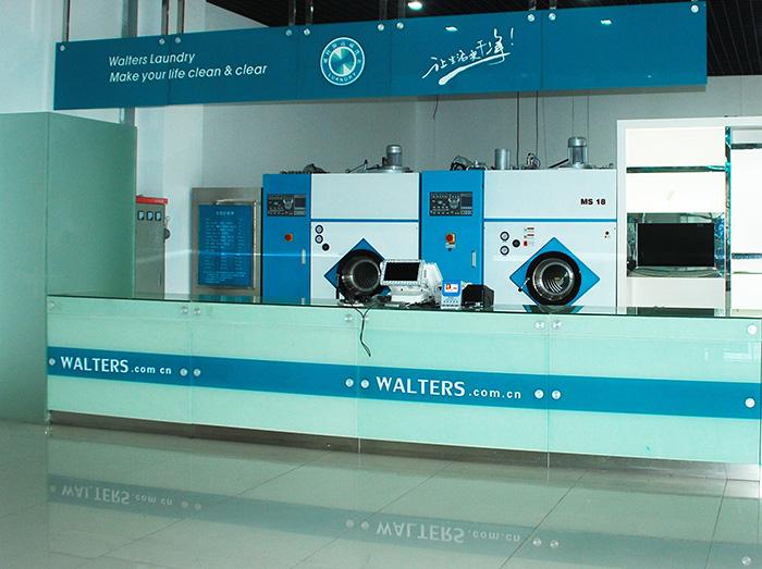 分析加盟的干洗设备如何