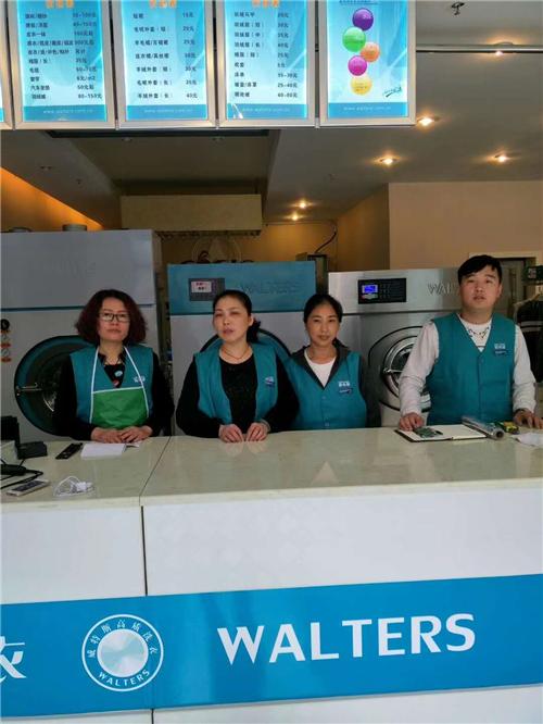 上海干洗店加盟连锁哪家好