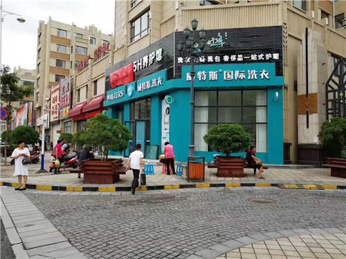 宁波创业干洗店加盟费多少钱