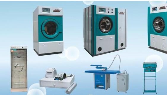 在成都开干洗设备哪家好