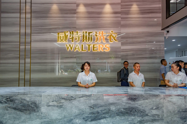 在秦皇岛开干洗店成本大概多少