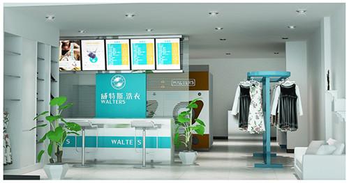 干洗技术对宁波干洗店重要吗