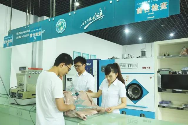 广州干洗店如何选择合适的店址