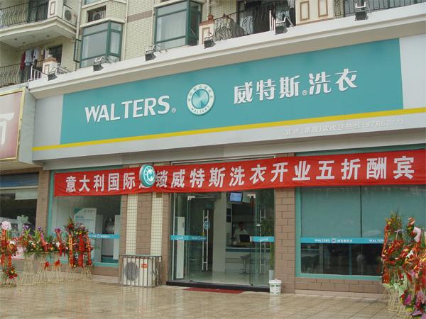 西安干洗店设备需要购买哪些