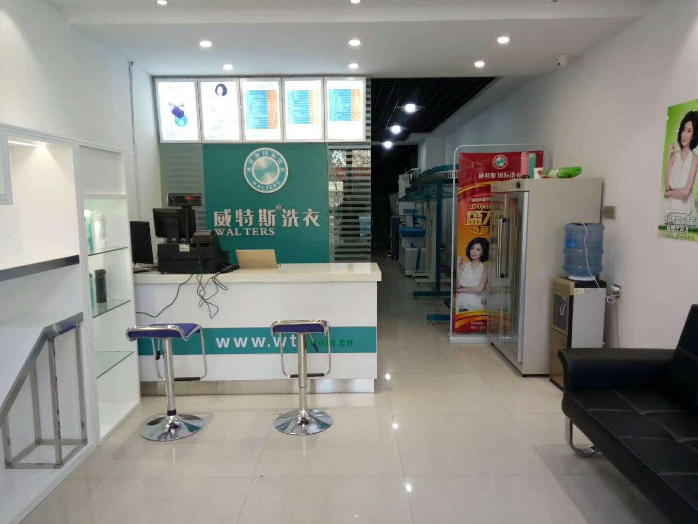 在郑州创业投资干洗店要多少钱