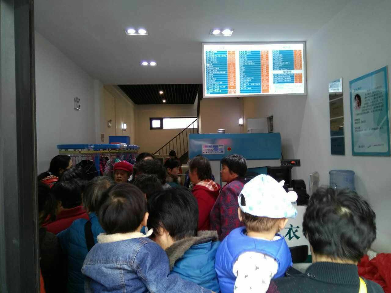 在杭州投资开家干洗店利润大吗