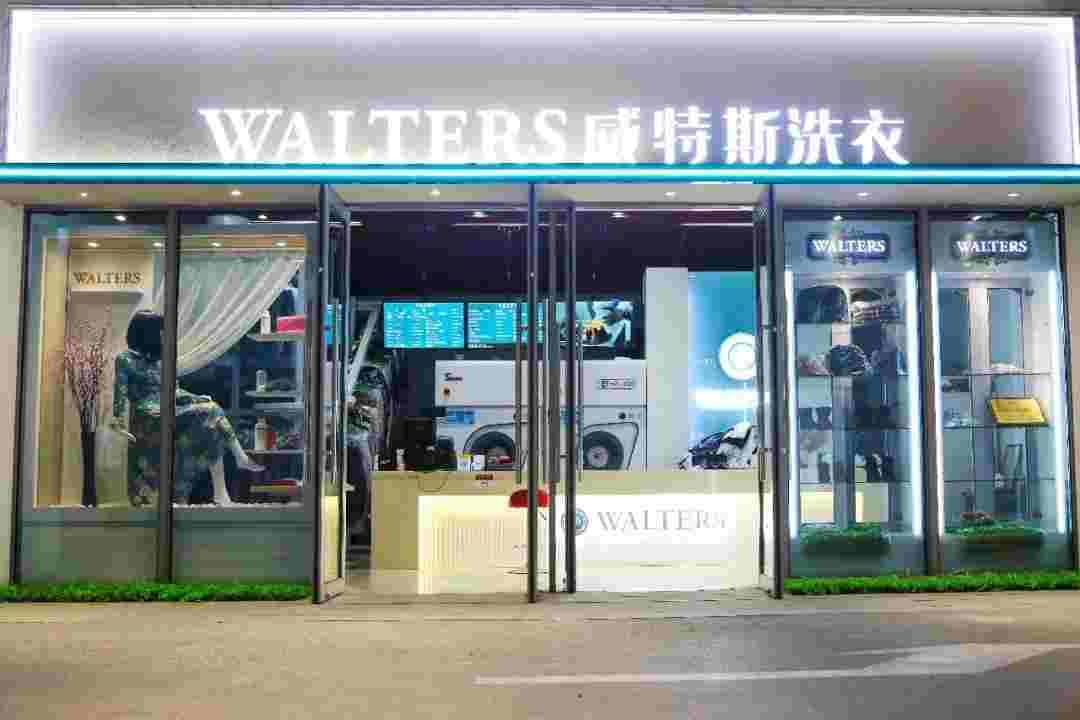 深圳干洗店知名品牌有哪些