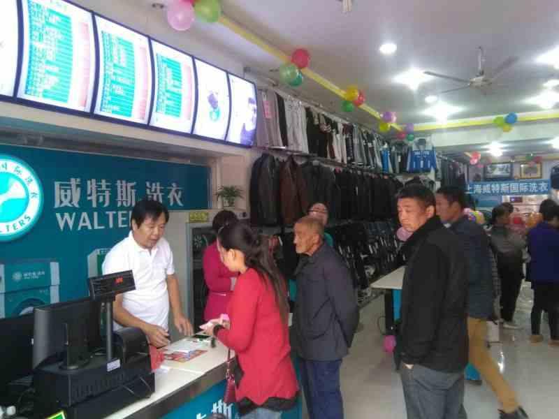 干洗店开在上海郊区生意好做吗