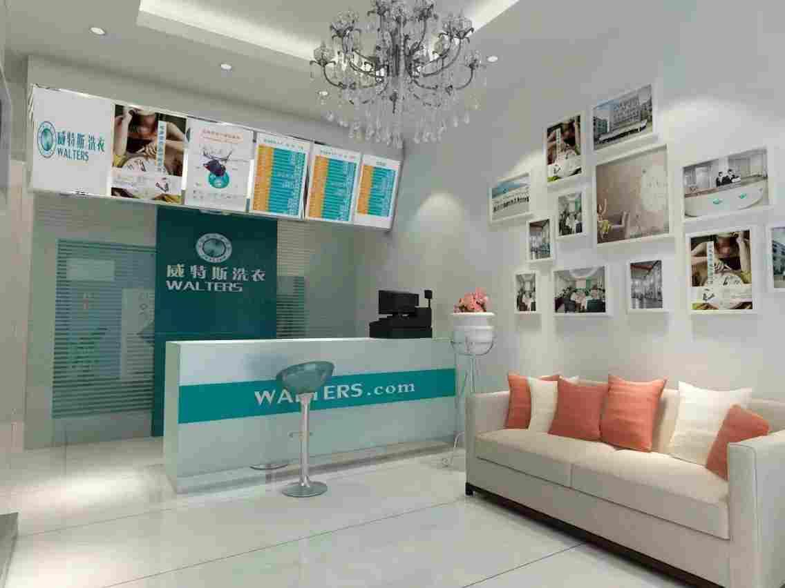 天津投资威特斯干洗设备贵吗